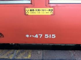 DD680B8E-8F6C-4872-BE22-BD964C0E29F9