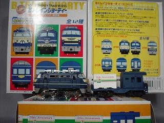 b-train711.jpg